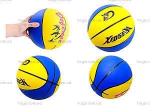 Баскетбольный мяч Xidsen, BT-BTB-0007