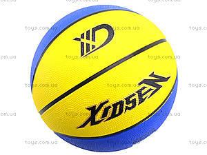 Баскетбольный мяч Xidsen, BT-BTB-0007, цена