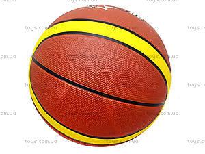 Баскетбольный мяч Landa, BT-BTB-0008, купить