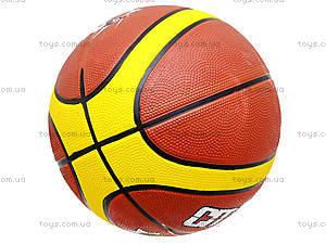Баскетбольный мяч Landa, BT-BTB-0008, фото