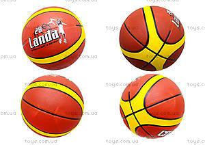 Баскетбольный мяч Landa, BT-BTB-0008