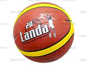 Баскетбольный мяч Landa, BT-BTB-0008, отзывы