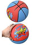 Мяч для игры в баскетбол, 2 цвета, BT-BTB-0011, купить