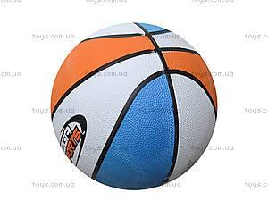 Мяч для игры в баскетбол, резиновый, BT-BTB-0013, отзывы
