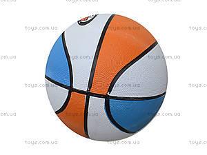 Мяч для игры в баскетбол, резиновый, BT-BTB-0013, цена