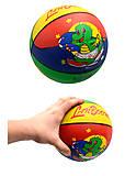 Резиновый баскетбольный мячик, BT-BTB-0014