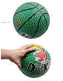 Резиновый мячик для баскетбола, BT-BTB-0015