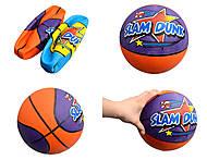 Резиновый мяч для баскетбола, BT-BTB-0020