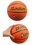 Резиновый мяч для баскетбольной игры, BT-BTB-0022