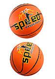 Мяч баскетбольный «Скорость», BT-BTB-0025, цена
