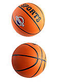 Мяч баскетбольный BT-BTB-0026 резиновый размер 7, BT-BTB-0026, фото