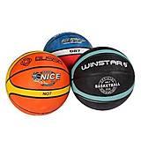 Мяч баскетбольный BT-BTB-0028 резиновый, размер 7, 3 цвета, BT-BTB-0028, опт