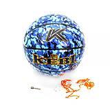 Мяч баскетбольный «Kepai KEBI» синий камуфляж, WS-809, іграшки