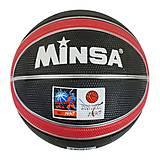 """Мяч баскетбольный """"Minsa"""" красный, C34545, купить игрушку"""