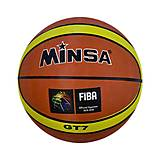 "Мяч баскетбольный ""Minsa"" оранжевый, С34544"