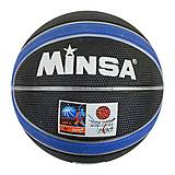 "Мяч баскетбольный ""Minsa"" синий, C34545, оптом"