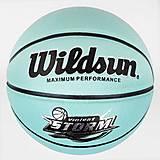 Мяч Баскетбольный неоновый светоотражающий 580 грамм, C44460