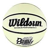 Мяч Баскетбольный №7 светоотражающий, материал PU, неоновый (C44461), C44461, набор