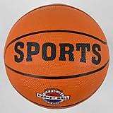 Мяч баскетбольный №3, 4 вида (C44778), C44778, toys