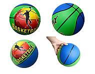 Мяч баскетбольный, размер 7, BT-BTB-0006, отзывы