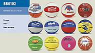 Мяч баскетбольный размер №7, цветной (ассортимент), BB0102, цена
