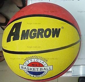 Мяч баскетбольный резиновый, BT-BTB-0003, купить
