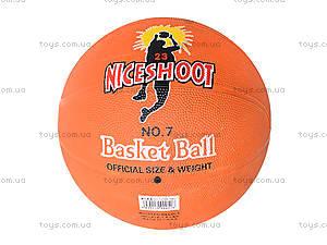 Мяч баскетбольный резиновый, размер 7, BT-BTB-0009, фото