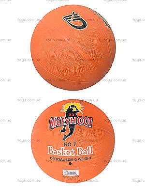 Мяч баскетбольный резиновый, размер 7, BT-BTB-0009