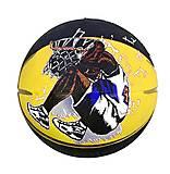 Мяч баскетбольный, с принтом вид 1, C34475