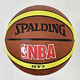 Мяч баскетбольный «SPALDING» 550 грамм, размер мяча №7, F22158, магазин игрушек