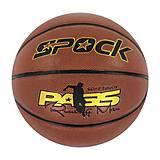 Мяч баскетбольный «Spock», C40290, магазин игрушек
