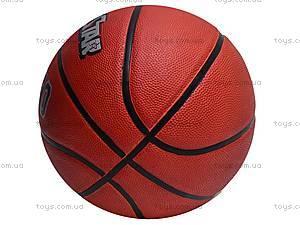 Мяч баскетбольный Superstar EV, EV8800, фото