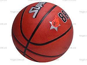 Мяч баскетбольный Superstar EV, EV8800, отзывы