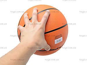 Мяч баскетбольный Welstar, BR2710, купить