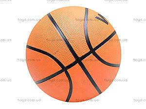 Мяч баскетбольный Welstar, BR2710, отзывы