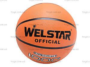 Мяч баскетбольный Welstar, BR2710