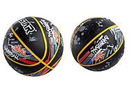 Мяч баскетбольный WELSTAR размер 7, BR2794ABCD, купить