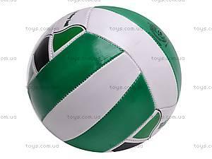Мяч Beach Volleyball, 5001-1, купить