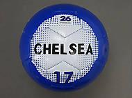 Мяч CHELSEA, синий цвет, 779-840, фото