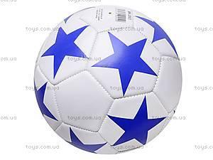 Мяч детский для игры в футбол, MK2003, фото