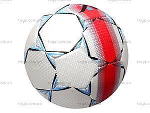 Мяч детский футбольный, TPU, BT-FB-0056, купить