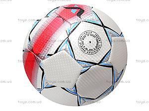 Мяч детский футбольный, TPU, BT-FB-0056, фото