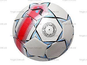 Мяч детский футбольный, TPU, BT-FB-0056