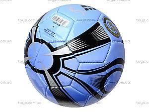 Мяч детский футбольный TPU, BT-FB-0033, купить