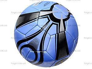 Мяч детский футбольный TPU, BT-FB-0033, фото