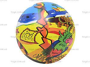 Мяч детский «Мультяшки», BT-PB-0029, отзывы