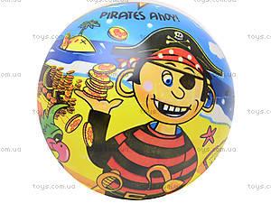 Мяч детский «Мультяшки», BT-PB-0029
