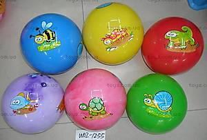 Мяч детский «Неоновый», W02-1255