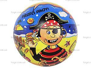 Мяч детский «Пираты», BT-PB-0037
