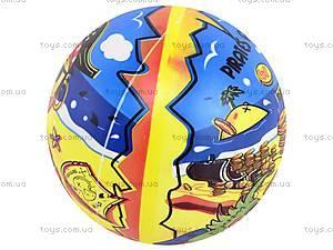 Мяч детский «Пираты», BT-PB-0037, купить